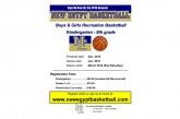 New Egypt Basketball Registration Going On NOW!